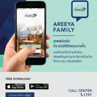 อารียา พรอพเพอร์ตี้ ยกระดับบริการหลังการขาย พัฒนาแอพฯ Areeya Family เอาใจใส่ดูแลลูกบ้าน