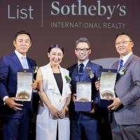 ลิสต์ ซอเธอบี้ส์ อินเตอร์เนชั่นแนล เรียลตี้ เอเจนท์อสังหาฯ ระดับโลก เปิดตัวยิ่งใหญ่ครั้งแรกในไทย