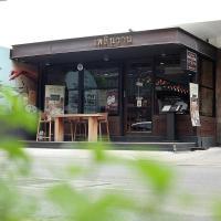 เพลินวานพาณิชย์ ร้านกาแฟบรรยากาศสบายๆ ออกแนวย้อนยุค