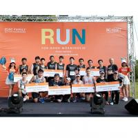 เอสซีฯ ชวนครอบครัว SC Family พร้อมคู่ค้า พนักงาน ร่วมวิ่งการกุศล  SC Run For Good Mornings ปีที่2  เพื่อแบ่งปันน้ำใจแด่มูลนิธิช่วยคนตาบอดฯ ผู้ด้อยโอกาส
