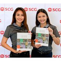 เอสซีจี แนะนำหนังสือแบบบ้าน My Home My Style รวม 15 แบบบ้านน่าอยู่ จาก 6 สไตล์ที่คนไทยชื่นชอบ แจกฟรี!! เพื่อคนรักบ้าน