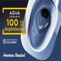 'Aqua Ceramic' นวัตกรรมสุดล้ำแห่งวงการวัสดุเพื่อสุขภัณฑ์ที่ขาวสะอาดนานยิ่งกว่า