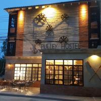 พูลเล่ โฮสเทล หัวหิน (Pulley Hostel)  ที่พักที่ตกแต่งในสไตล์อินดัสเทรียล