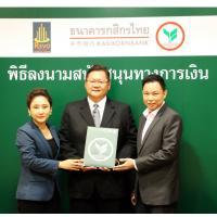 บริษัท รีโว เอสเตท จำกัด ลงนามในสัญญาสนับสนุนสินเชื่อจาก ธนาคารกสิกรไทย จำกัด (มหาชน)