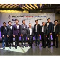 อนันดาร่วมกับ 8 พันธมิตรจัดสัมมนาระดับโลก SingularityU Thailand Summit