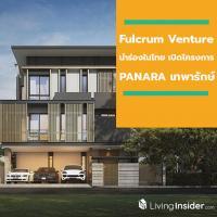 Fulcrum Venture นำร่องปักธงในไทย เปิดโครงการ PANARA เทพารักษ์