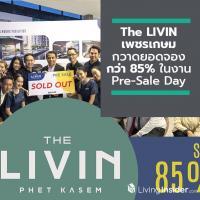The LIVIN เพชรเกษม กวาดยอดจองกว่า 85% ในงาน Pre-Sale Day