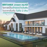 BRITANIA บางนา กม.42 - ทางเลือกและเวลาเป็นของเรา โอกาสเป็นเจ้าของบ้านในฝัน ในราคาเริ่มต้น ไม่ถึง 2 ล้าน