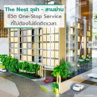 The Nest จุฬา - สามย่าน Life24