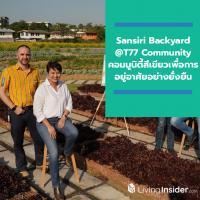 """แสนสิริ นำเสนอนิยามแห่งการใช้ชีวิตอย่างสมดุลของคนเมือง เปิด """"Sansiri Backyard @T77 Community คอมมูนิตี้สีเขียวเพื่อการอยู่อาศัยอย่างยั่งยืน"""""""