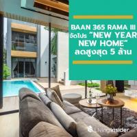 """BAAN 365 RAMA III By LPN จัดโปรโมชั่น """"NEW YEAR NEW HOME"""" ต้อนรับตรุษจีน ลดสูงสุด 5 ล้านบาท"""