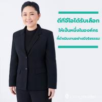 ดีทีจีโอองค์กรไทยแห่งเดียวที่ได้รับเลือกให้เป็นหนึ่งในองค์กรที่ดำเนินงานอย่างมีจริยธรรมมากที่สุด