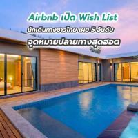 Airbnb เปิด Wish List นักเดินทางชาวไทย เผย 5 อันดับจุดหมายปลายทางสุดฮอต