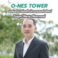 O-NES TOWER แลนด์มาร์คสำนักงานแห่งใหม่ ในยุค New Normal ด้วยโครงสร้างเหล็ก SYS