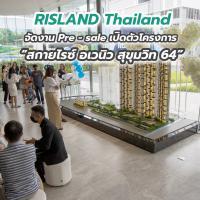 "RISLAND Thailand จัดงาน Pre - sale เปิดตัวโครงการ ""สกายไรซ์ อเวนิว สุขุมวิท 64"""