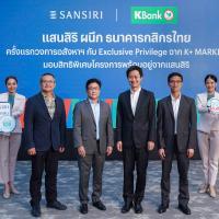 """ครั้งแรก!! """"แสนสิริ ผนึก กสิกรไทย"""" มอบสิทธิพิเศษบน K+ Market"""