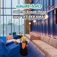 """แสนสิริ-โตคิว เผยภาพ Sneak Peak ของ """"XT EKKAMAI"""