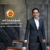 เอพี ไทยแลนด์ สุดยอดองค์กรยอดนิยม บริษัทพัฒนาอสังหาฯ อันดับ 1 ที่คนไทยเชื่อถือที่สุดถึง 3 ปีซ้อน