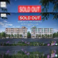"""เสนา คิทท์ เทพารักษ์ – บางบ่อ ประกาศไชโย """"คอนโดต่ำล้าน"""" Sold Out 100%"""