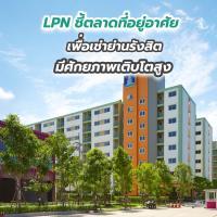 LPN ชี้ตลาดที่อยู่อาศัยเพื่อเช่าย่านรังสิต มีศักยภาพเติบโตสูง