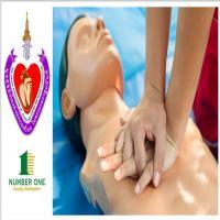 นัมเบอร์วันเฮ้าส์ซิ่ง ดิเวลลอปเม้นท์ จัดกิจกรรมการช่วยชีวิตขั้นพื้นฐานเพื่อคนที่คุณรัก Workshop CPR Training