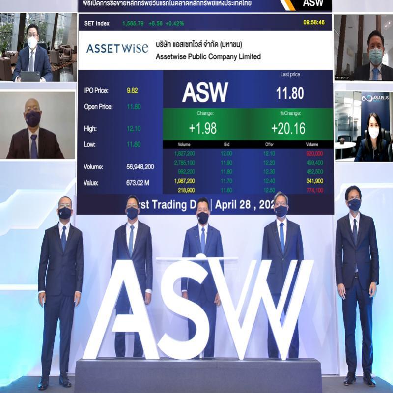 ASW เทรดวันแรกพุ่งเหนือจอง 20.16 เปอร์เซนต์