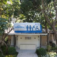 """""""โฮมโปร"""" มุ่งพัฒนาคุณภาพชีวิตกลุ่มผู้สูงวัยอย่างยั่งยืน เดินหน้าสร้างห้องน้ำเพื่อสังคมแห่งที่2 ณ สวนหลวง ร. 9"""