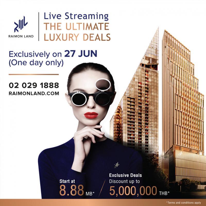 """ไรมอน แลนด์ ล้ำรับวิถี New Normal จัด Live Streaming """"The Ultimate Luxury Deals"""""""