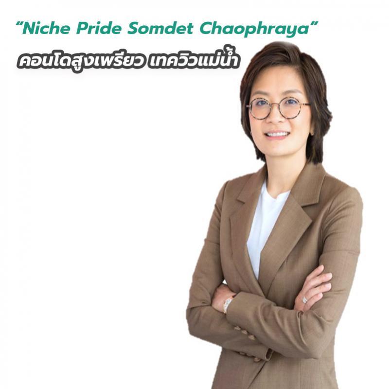"""Niche Pride Somdet Chaophraya"" คอนโดสูงเพรียว เทควิวแม่น้ำ"