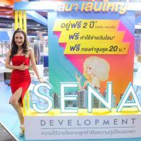 SENA ร่วมออกบูธมหกรรมบ้านและคอนโด ครั้งที่ 39