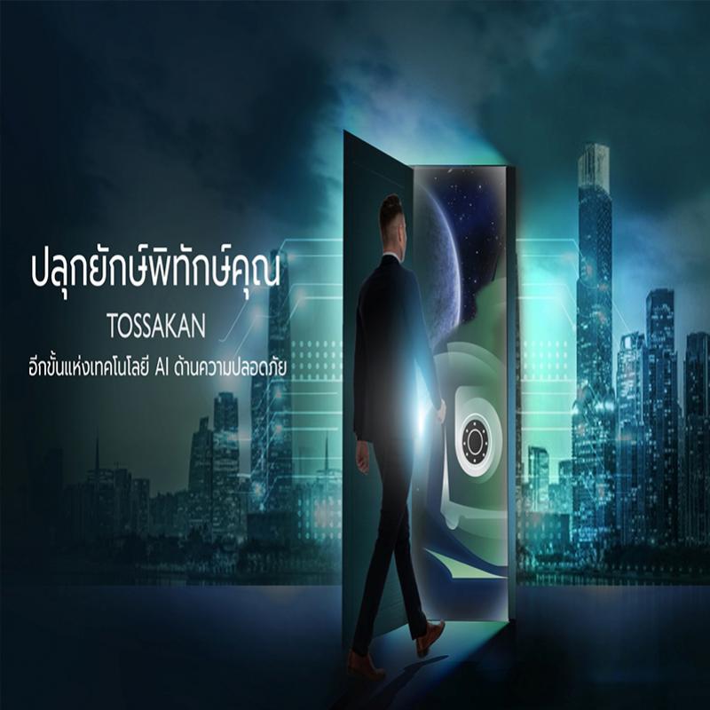 สกาย ไอซีที เปิดตัว Tossakan เขย่าวงการ PropTech สร้าง Better Thailand