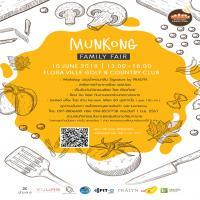 มั่นคงเคหะการ จัดงาน 'Munkong Family Fair' มอบความสุขเอาใจลูกค้าย่านปทุม