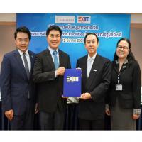 สิงห์ เอสเตท และ EXIM BANK ร่วมลงนามสัญญาสนับสนุนทางการเงิน