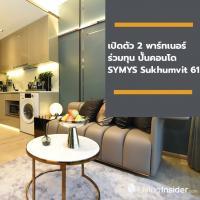 """เปิดตัว 2 พาร์ทเนอร์ร่วมทุนอสังหาฯ ซันเคียว โฮม (ไทยแลนด์)-เคฮัง เรียลเอสเตท ปั้นคอนโดมิเนียมลักชัวรี """"SYMYS Sukhumvit 61"""""""