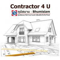 บริการ Contractor 4 U ตอบโจทย์งานต่อเติมอย่างครบวงจร