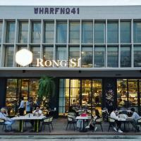 Rong Si  (โรงสี) ร้านอาหารไทยซีฟู๊ด ริมแม่น้ำเจ้าพระยา