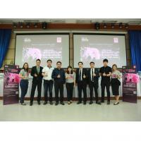 โครงการประกวด GSB สุดยอด SMEs Startup ตัวจริง เดินสายประชาสัมพันธ์โครงการภาคอีสาน
