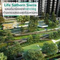 Life Sathorn Sierra (ไลฟ์ สาทร เซียร์รา) แลนด์มาร์คออฟตลาดพลู บนทำเลที่กระแสแรงที่สุดในมหานคร
