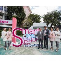 ธนาคารออมสิน เตรียมจัดงานใหญ่ Smart SMEs Smart START UP