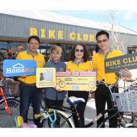 Bike Club ส่งมอบจักรยาน ภายใต้แคมเปญ สองล้อ ปั่น ปันน้อง