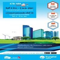 กรุงไทยจัดมหกรรมทรัพย์คุณภาพราคาพิเศษกว่า 1,400 รายการ