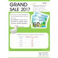 nahm จับมือ DOHOME ร่วมงาน Grand Sale 2017  ลด แลก แจก แถม สุดคุ้ม