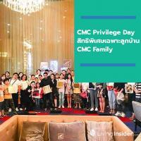 "CMC Privilege Day : Toy Story4 ในระบบ 4DX สิทธิพิเศษเฉพาะลูกบ้าน CMC Family กับกิจกรรม Workshop D.I.Y. ""กระจกวิเศษ"" ออกแบบได้ตามสไตล์คุณ"