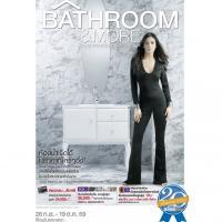 """โฮมโปร จัดโปรโมชั่นเอาใจลูกค้าต้อนรับหน้าฝน """"Bathroom & More"""" ครบทุกความต้องการเรื่องห้องน้ำ"""