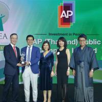 เอพี ไทยแลนด์ คว้ารางวัลทรงเกียรติ Asia Responsible Entrepreneurship 2018