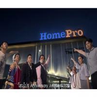 โฮมโปร  ผุดหนังโฆษณาส่งไอเดีย แต่งบ้านให้สร้างสรรค์ เชื่อมความผูกพันแบรนด์-ลูกค้า