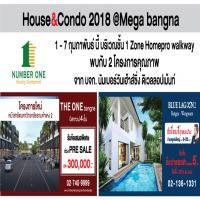 นัมเบอร์วันเฮ้าส์ซิ่งฯ นำ 2 โครงการคุณภาพย่านบางนา ร่วมงาน House&Condo 2018@Mega bangna