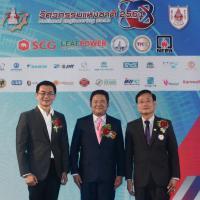วสท.ขานรับนโยบายขับเคลื่อนเศรษฐกิจไทยด้วยนวัตกรรม
