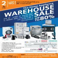 มหกรรมลดล้างสต๊อก กลุ่มเครื่องใช้ไฟฟ้า SIEMENS แบรนด์ยุโรป Warehouse Sale ลดสูงสุด 80 เปอร์เซนต์
