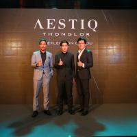 เรียลแอสเสทฯ เปิดตัวโครงการ AESTIQ Thonglor คอนโดมิเนียมแบบ Ultimate Luxury มูลค่ารวม 4,200 ล้านบาท